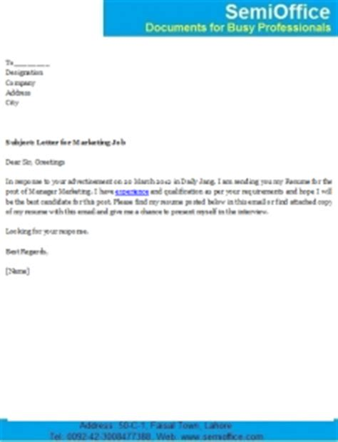 Application letters for a job